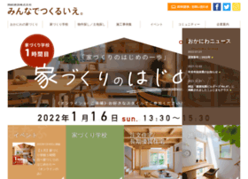 okaniwa.jp