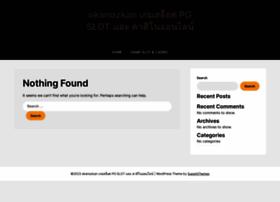 okanozkan.info
