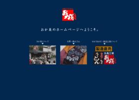 okasen.com