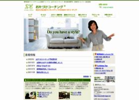 okataduke.net