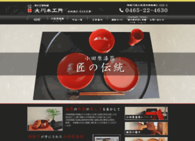okawa-mokkoujo.com