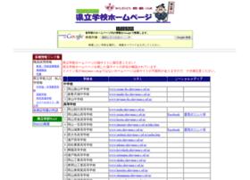 okayama-c.ed.jp