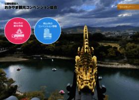 okayama-kanko.net