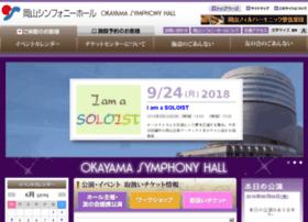 okayama-symphonyhall.or.jp