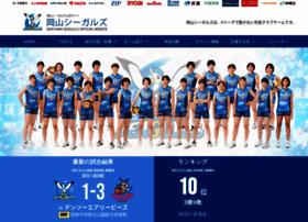 okayama.v-seagulls.co.jp