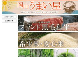 okayamaumaiya.com