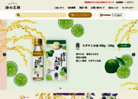 okayasupharma.com