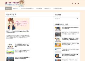 okaymac.com