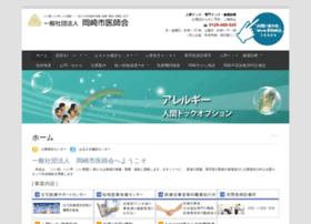 okazaki-med.or.jp