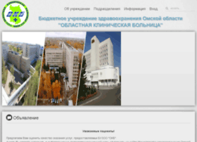 okb-omsk.ru