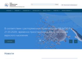 okb2.ru