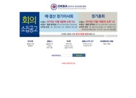 okba.net