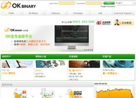 okbinary.com