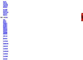 okcard.blemall.com