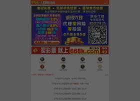 okcodec.com