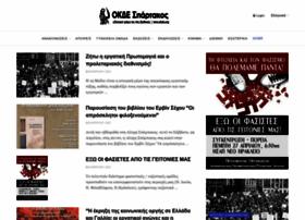 okde.org