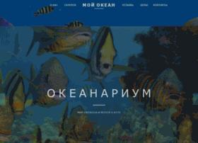 okeanariumyalta.ru