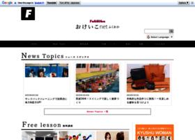 okeikofukuoka.com