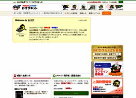 okepi.net