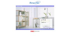 oki-partner.net