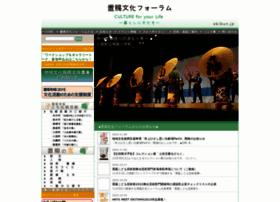 okibun.jp