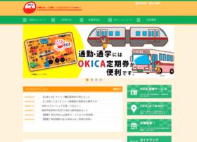 okica.jp