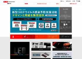 okidata.co.jp