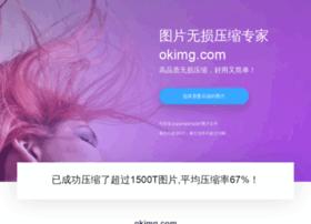 okimg.com