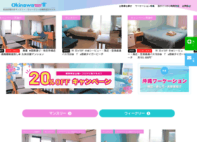 okinawa-monthly.com