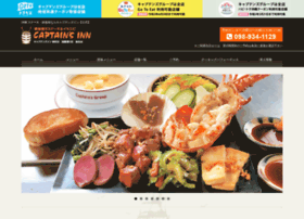 okinawa-steak.com