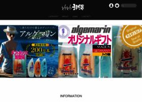 okinawa-wakuwaku.com