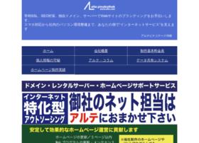 okinawa.alte.com