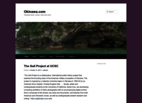 okinawa.com