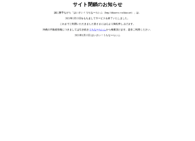 okinawa.e-uchina.net