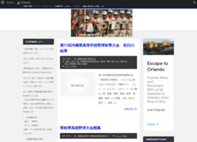 okinawa89stadium.com