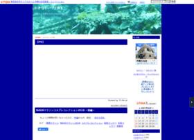 okinawabaka.ti-da.net