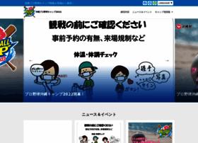 okinawabaseball.com