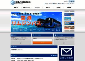 okinawabus.com