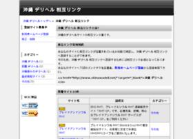 okinawadeli.net