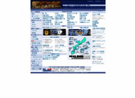 okinawainfo.net