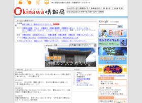 okinawajoho.net