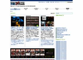 okinawaloveweb.jp
