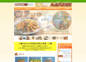 okinawamura.com