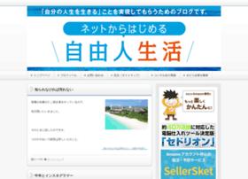 okinawanohoshi.com