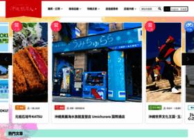 okinawatraveler.net