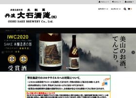 okinazuru.co.jp