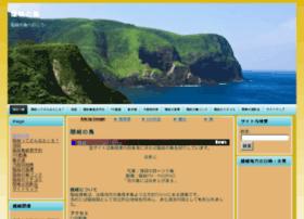 okinoshima.info