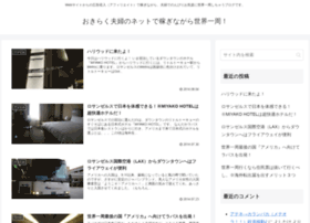 okiraku-fu-fu.com