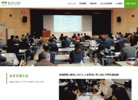 okisapo.net