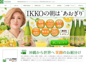 okitoku.co.jp